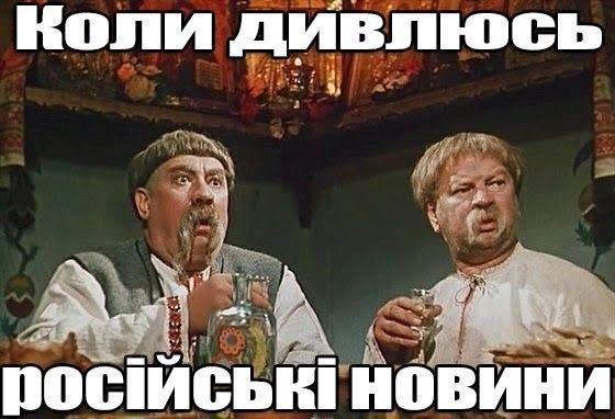 """""""Мы убиваем братьев"""", - в российском Санкт-Петербурге взломали электронный рекламный щит - Цензор.НЕТ 9639"""