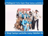 Верка Сердючка - ESSEN