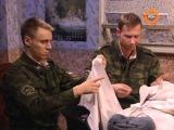 солдаты 7 сезон - 11 серия