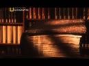 Тайны древности Настольная книга охотника на ведьм National Geographic