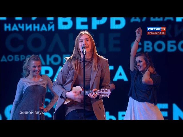Главная сцена Александр Иванов Суперфинал 1 раунд 17 04 2015