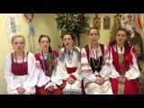 Ой на Ивана. Украинская народная песня