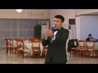 Галым Исмагулов - Весёлая Свадьба! да легко!