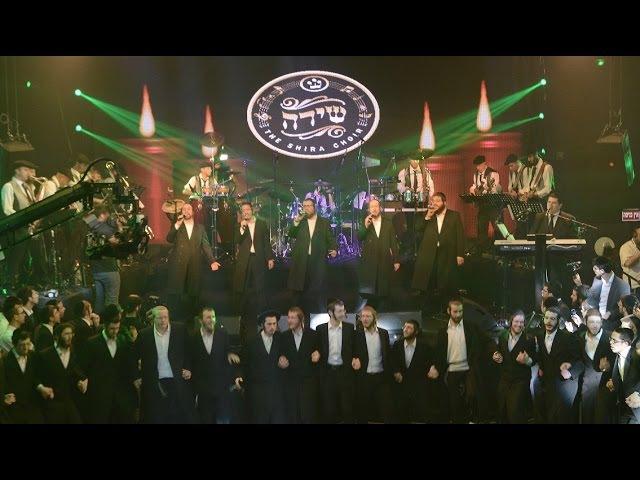 המנגנים   קומטאנץ   מחרוזת שירה   Kumtantz   The SHIRA Choir Medley