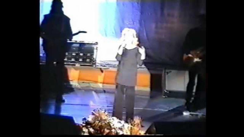 Алла Пугачева Не отрекаются любя Челябинск 22 05 1998 LIVE