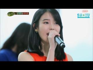 [Eng Sub][SG♥IU]140707 Healing Camp - IU 아이유, AKMU & Kim Chang Wan 김창완 [1/3]