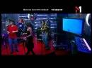 Moscow Grooves Institute - Живой концерт Live. Эфир программы TVій формат (29.03.03)