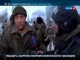 Обращение Захарченко из Углегорска! 30.01.2015
