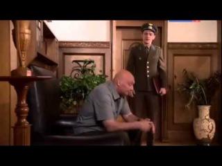 Выйти замуж за генерала (2014) Мелодрама фильм смотреть онлайн сериал 2015