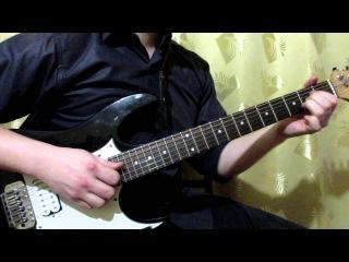 Олександр Пономарьов Чомусь так гірко плакала вона cover guitar lesson how to play
