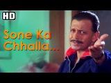 Sone Ka Chhalla - Qaidi Songs - Kavita Krishnamurthy - Bappi Lahiri - Sukhwinder Singh