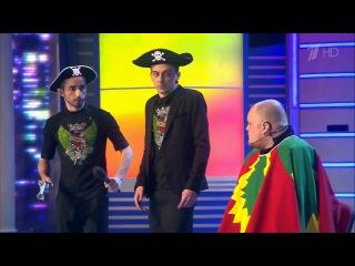 КВН Плохая компания - Пираты и откормленный попугай