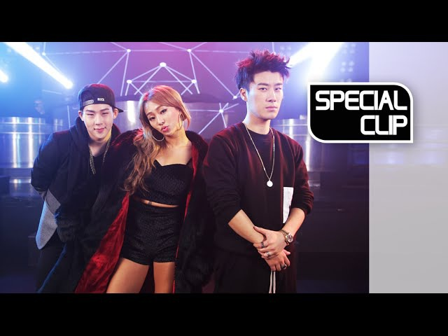 [Special Clip] San E, Hyolyn - Coach Me (Feat. JooHeon)   02.01.2015