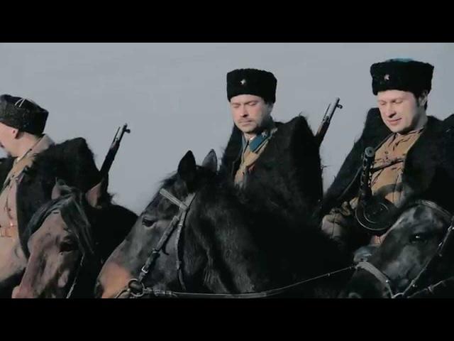 Подвиг казаков при защите Москвы 19 ноября 1941 года. Реконструкция боя