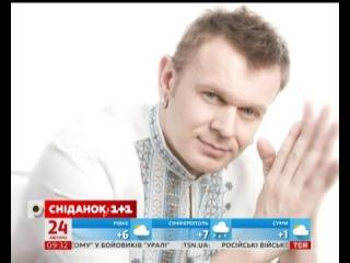 Олександр Положинський в гостях у