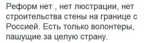 Мобильные группы террористов, усиленные бронетехникой, пытаются оттеснить украинские войска от р. Северский Донец, - ИС - Цензор.НЕТ 2719