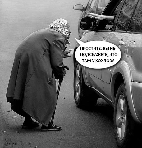 Власти Львова будут всячески способствовать реформе МВД в городе, - Садовый - Цензор.НЕТ 1590
