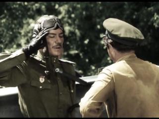 Кино СССР в цвете - В бой идут одни
