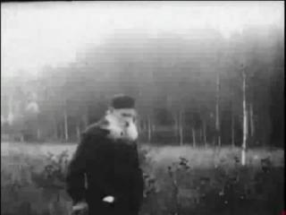 Лев Толстой. Съемки 1908-1910 года.