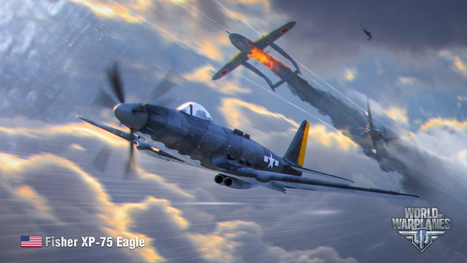 рисунок Fisher XP-75 Eagle