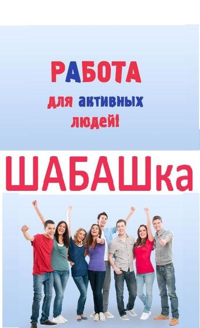 Иркутск объявления работа кидстафф  дать объявление