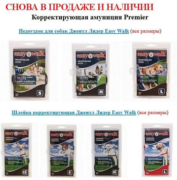 ПетСовет - зоотовары с доставкой по России Ehk1XJ1AtHI