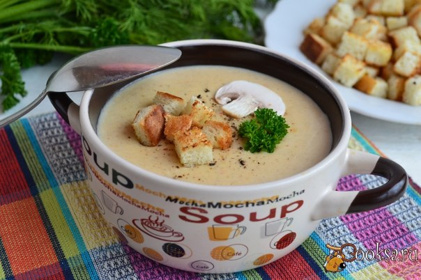 Сливочный суп-пюре с сыром с грибами Вкуснейшее первое блюдо для любителей супов-пюре.