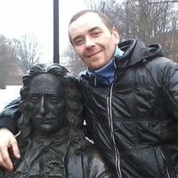 Анкета Максим Лазарчук