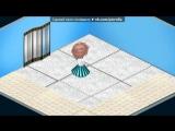 «Аватария» под музыку  песня Эльзы из мультфильма