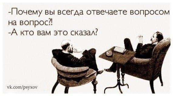 Квестимность (соционика, Миронов)