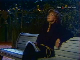 Людмила Гурченко. Любимые песни (1982)