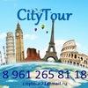 Туристическое агентство CityTour