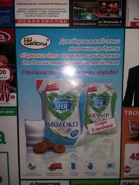 приколы виктора васильева: