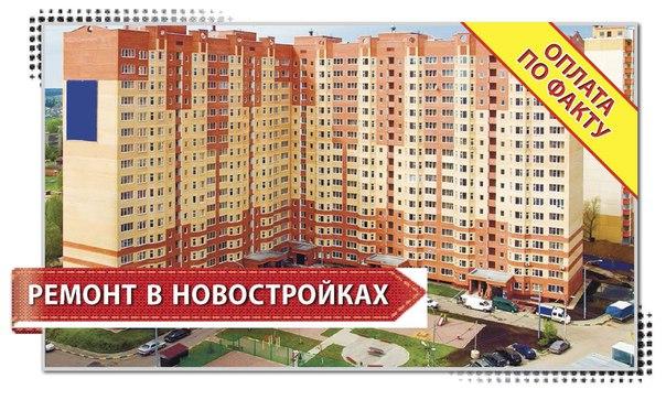 от. москвы