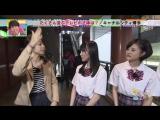 HKT48 no Goboten ep54 от 21 июня 2015 г.
