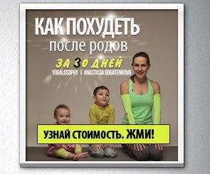 женские программы - фото 4