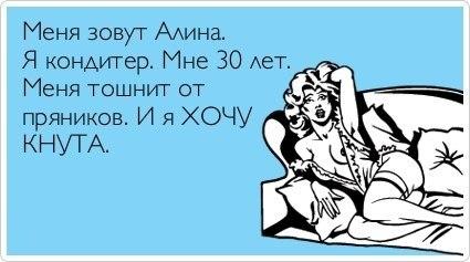 Веселая женщина хочет трахаться каждый день  68686