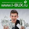 Система продвижения PTC систем I-Bux.Ru