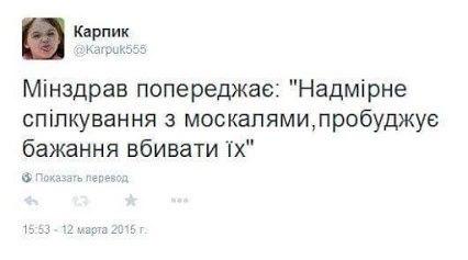 """Древнюю киевскую улицу, найденную на Почтовой площади, снова закопали: """"Мы должны укрепить ее и защитить от дождя и солнца"""" - Цензор.НЕТ 7675"""