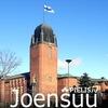 Восточная Финляндия: Йоэнсуу и Коли