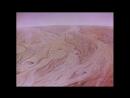 Американская космическая одиссея Планеты 3 Марс Документальный 1983