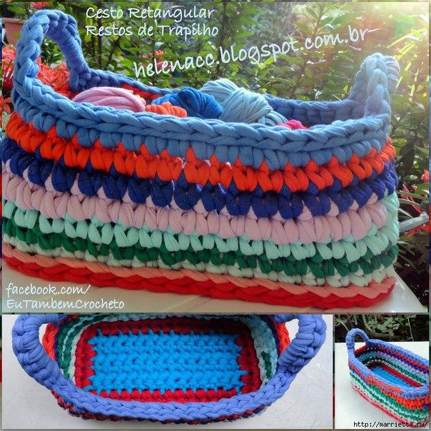 Вязание крючком корзинка для рукоделия