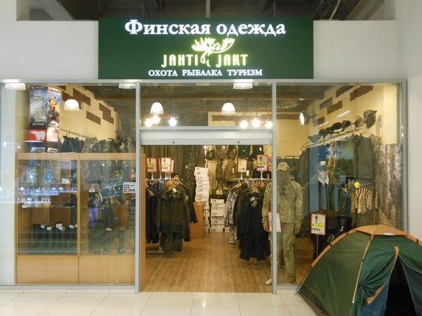 рыболовный магазин в москве щелковская