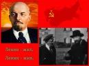 Песня что касается Ленине - Людуша Зыкина