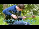 Crossing Field - Sword Art Online OP1 [Fingerstyle Guitar Cover by Eddie van der Meer]