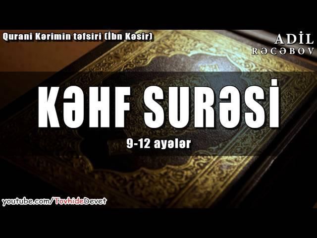 Kəhf surəsi 9-12 - (Qurani Kərimin təfsiri - İbn Kəsir) / Adil Rəcəbov