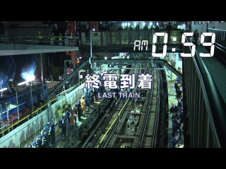 1200 people x 3.5hours = above-ground train became subway line 〜さよなら地上駅舎 東横線渋谷駅-2013.3.15−3.16 〜