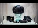 HTC Vive самая виртуальная реальность от Valve несовместимая с реальностью Steam VR