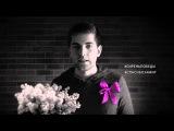 Дмитрий Борисов в поддержку проекта Сирень Победы. Сорт Маршал Бирюзов