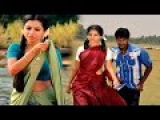 Tamil Latest Mass Masal Movie II Indian Desi Girls Most Romantic Movie
